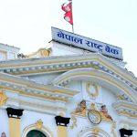 'राष्ट्र बैंक ब्यक्तिगत स्वार्थमा लाग्यो, अनि सुशासन भत्कियो', त्रिलोचन पङ्गेनीको बिचार
