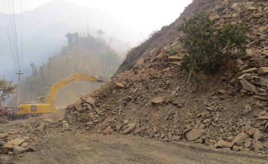 नारायणगढ–मुग्लिन सडकखण्ड अवरुद्ध