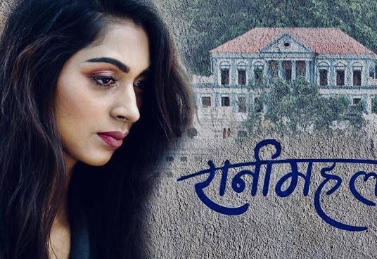 पुर्व मिस नेपाल निकिता चण्डकको डेब्यू फिल्म 'रानीमहल' को सुटिङ रद्द, २५ प्रतिशत छायांकनमै डेढ करोड झ्वाम !