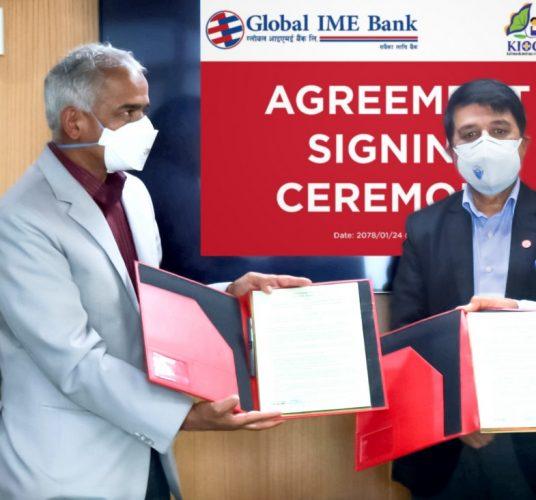 ग्लोबल आइएमई बैंकद्वारा काठमाडौं इन्स्टिच्युट अफ चाइल्ड हेल्थलाई रु १ करोड आर्थिक सहयोग